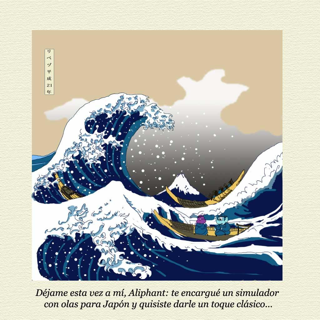 Aliphant CD
