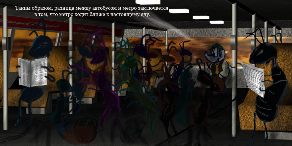 Aliphant XLIV en ruso